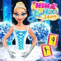 Nina Ballet Star