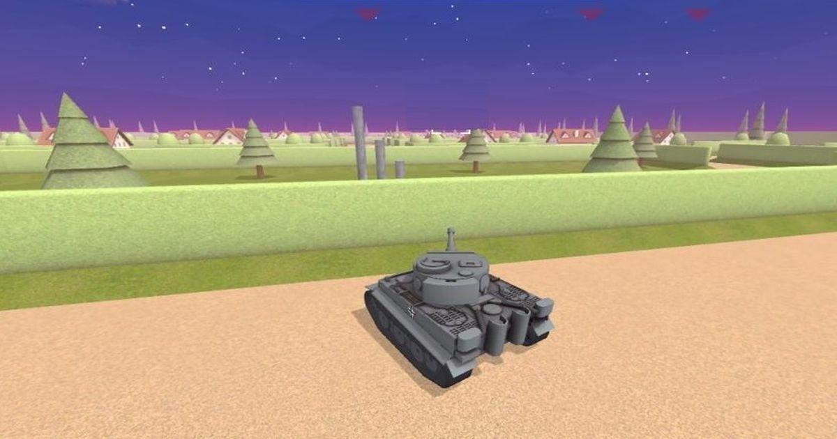 Image Tank Alliance